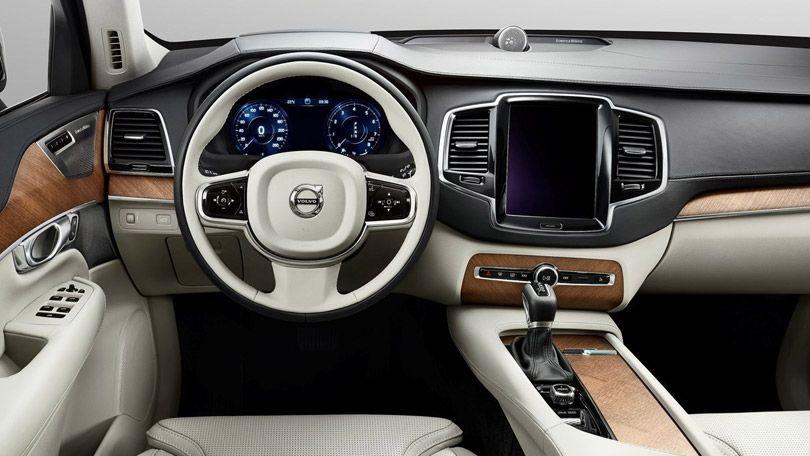 Продажа Вольво ХС90 в официальном автосалоне Автолидер